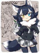Grey-wolf-kemono-friends
