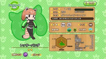 G357 Lesser Panda a