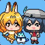 Serval Jump ~I Want To See Kaban-chan!~