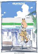 Yoshizaki serval famima