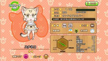 G180 Sand Cat a