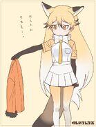 Yoshizaki ezo red fox