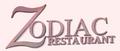 ZodiacRestaurantSign.PNG