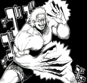 Rihito's Razor's Edge