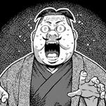 DP - Taniishi Dango