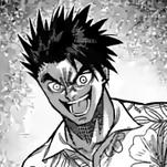 DP - Yoroizuka Saw Paing (Omega)
