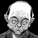 DP - Yoroizuka Sanemitsu