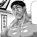Ao Kenji