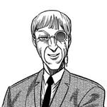 DP - Atami Hisashi (Omega)