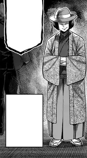 Kaneda Suekichi (Omega)