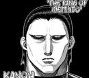 Kanoh Agito