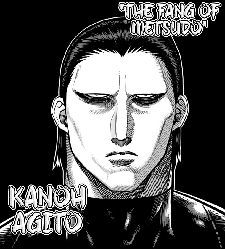 Kanoh Agito | Kengan Ashura Wiki | FANDOM powered by Wikia