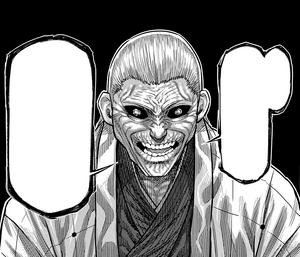 Kure Erioh, the devilish dealer2