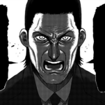 DP - Nogi Hideki