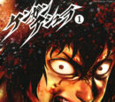 Kengan Ashura (manga)