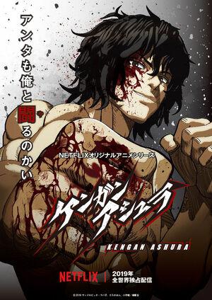 Kengan Ashura anime