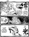 Heavenly Wolf Fist, Secret Technique - Qilong (explained).png