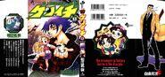 Kenichi manga volume 13 by heroedelanime-d3vylb0