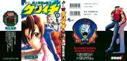Kenichi volume manga 23 by heroedelanime-d41czi5