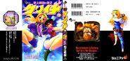 Kenichi volume manga 28 by heroedelanime-d41d0io