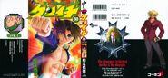 Kenichi volume manga 30 by heroedelanime-d41d1fw