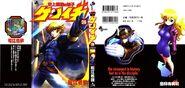 Kenichi volume manga 26 by heroedelanime-d41d2o3