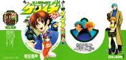Kenichi volumen renka omake cover by heroedelanime-d5sx93e