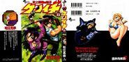 Kenichi volume manga 32 by heroedelanime-d41d323