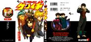 Vol-58-cover