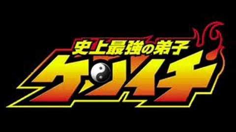 History's Strongest Desciple Kenichi Ending 3