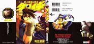 Kenichi volume manga 25 by heroedelanime-d41d02u