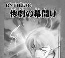Battle 246