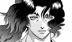 Shigure's Father