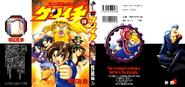 Vol-19-cover
