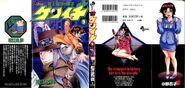 Kenichi manga volume 9 by heroedelanime-d3vxb7o
