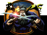 Ōganosuke Yogi