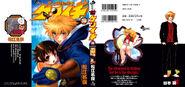 Kenichi manga volume 38 by heroedelanime-d5eq2u9