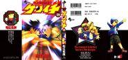 Kenichi volume manga 29 by heroedelanime-d41d0rn