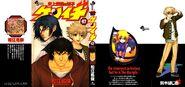 Kenichi manga volume 47 by heroedelanime-d5axr3j