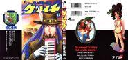 Kenichi volume manga 27 by heroedelanime-d41d09o