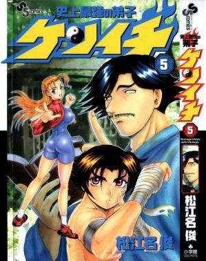 KenichiTomo5