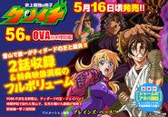 Kenichi anuncio OVA 10