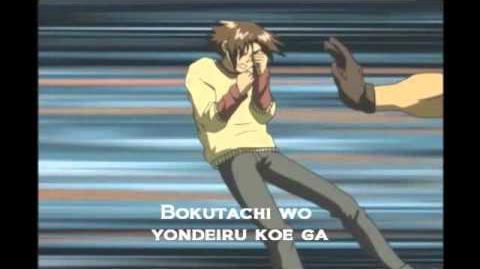 Kenichi opening 2 full karaoke