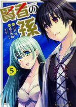 Manga | Kenja no Mago Wiki | FANDOM powered by Wikia