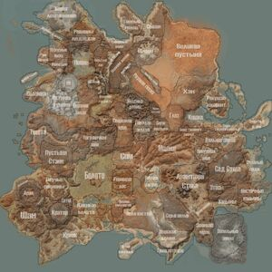 Kenshi Map Zones Ru -6102-