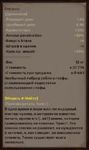 Бердыш Мейто