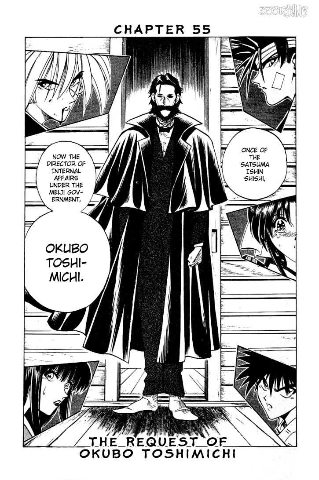 Resultado de imagen de Toshimichi Okubo samurai x