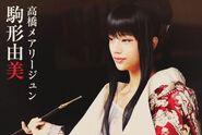 0e9b0fc1b4f7ac897e807c570091ac24--asian-style-rurouni-kenshin