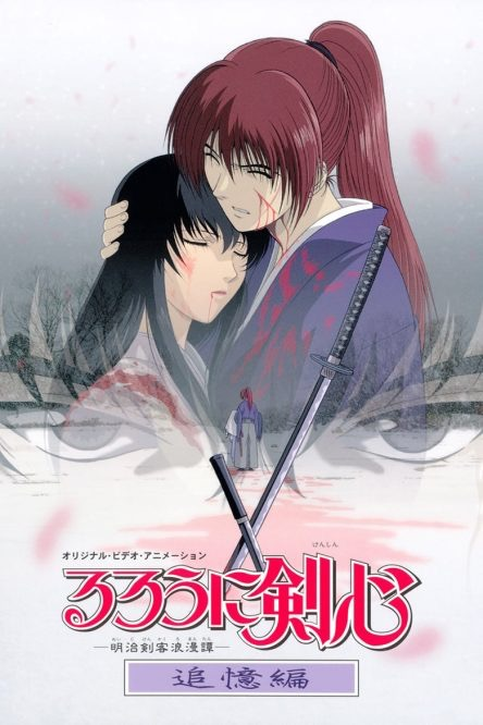 samurai x ova watch online