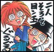 Watsuki&kenshin